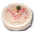 Торта Приятели