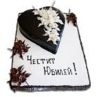 Торта Сърце 80 порции